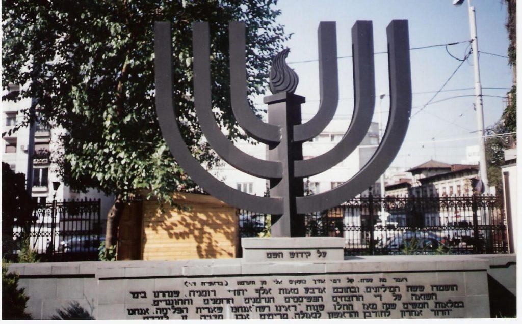 Holocaust Memorial Bucharest